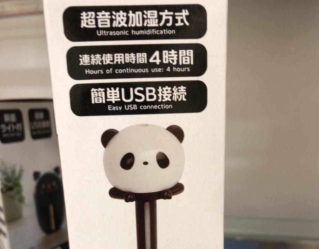 ダイソー 加湿器 ペットボトル加湿器 USB加湿器