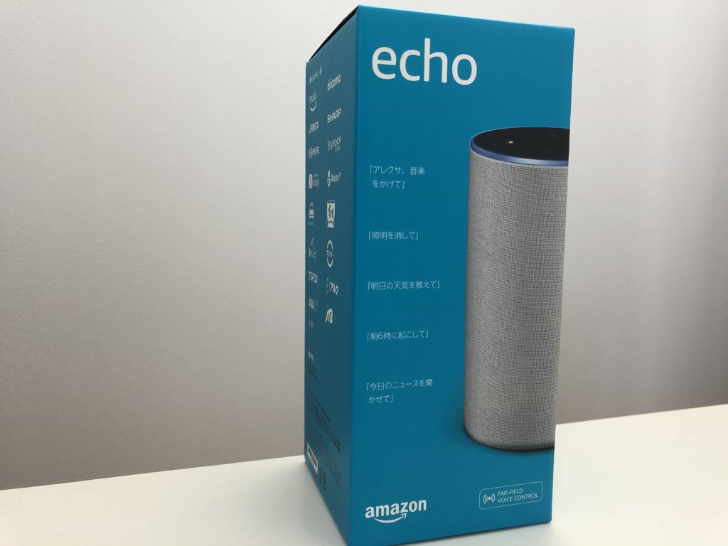 amazon アマゾン Echo 第2世代  スマートスピーカー  AIスピーカー Alexa アレクサ サンドストーン