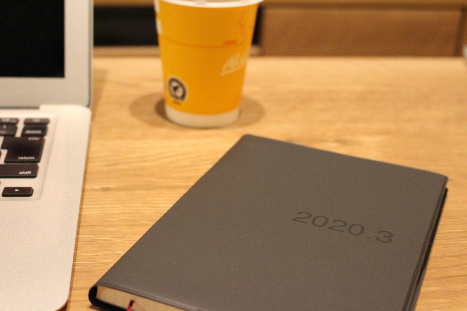 notebook muji 無印 無印良品 手帳 mac cafe B6 ウィークリー マンスリー