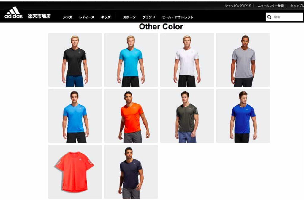adidas アディダスランニングウェア ランニングシャツ ランニングTシャツ クライマクール climacool
