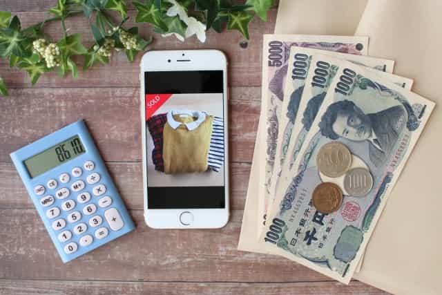 メルカリ フリマアプリ iPhone6