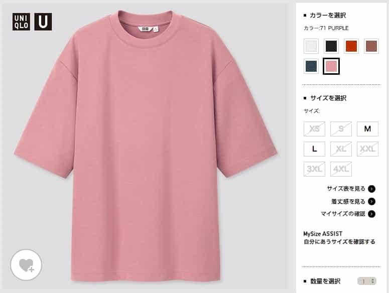 PURPLE uniqlo ユニクロ ユニクロU Tシャツ オーバーサイズ エアリズム エアリズムコットンオーバーサイズTシャツ