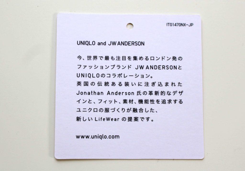 JWANDERSON JWアンダーソン アンダーソン ユニクロ uniqlo シャツ ネイビー 2020ss エクストラファインコットンブロードオーバーサイズシャツ(長袖) オーバーサイズシャツ 長袖シャツ EFCブロードオーバーサイズシャツ