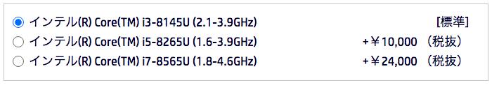 CPU core-i3 corei3 core-i5 corei5 core-i7 corei7