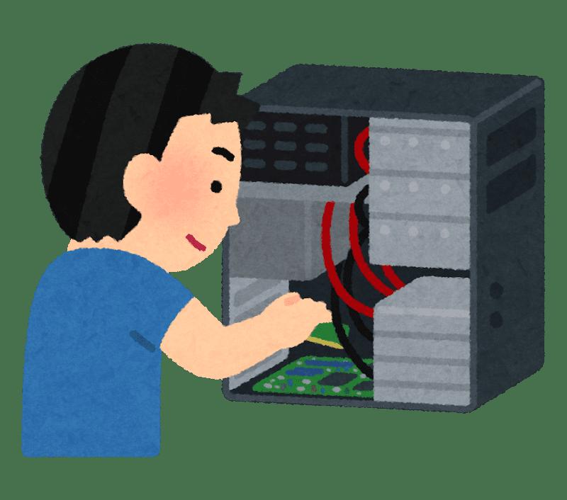 RAM メモリー パソコン メモリ メモリ不足 おすすめ  メモリ 8GB