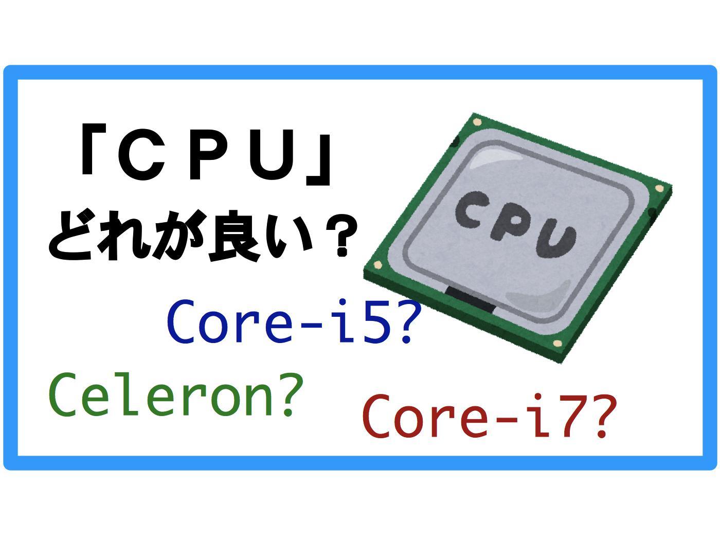 cpu iiyama イーヤマ ノートパソコン ノートPC PC