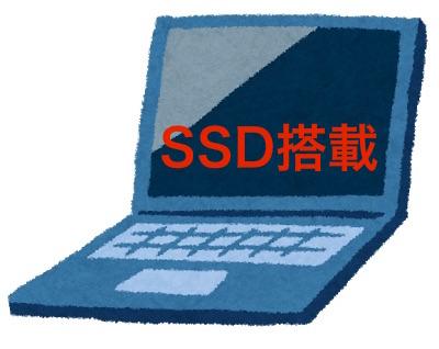 SSD HDD ストレージ パソコン PC 軽量