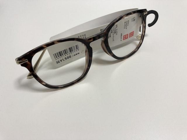 ユニクロ UNIQLO 眼鏡 メガネ サングラス UVカット 紫外線カット ブルーライトカット 伊達眼鏡 伊達メガネ ユニクロメガネ ボストンコンビクリアサングラス ブラウン