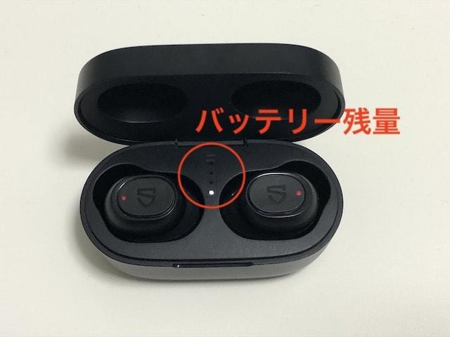 SOUNDPEATS Truefree2 無線イヤホン ワイヤレスイヤホン wireless Bluetoothイヤホン ブルートゥースイヤホン イヤホン ANKER レビュー コスパ おすすめ 安い 充電 バッテリー