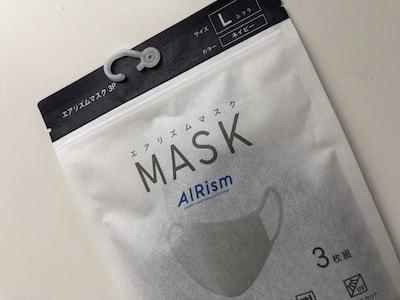 ユニクロ UNIQLO エアリズム エアリズムマスク 第三世代 第3世代 マスク エアリズム ネイビー