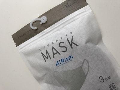 ユニクロ UNIQLO エアリズム エアリズムマスク 第三世代 第3世代 マスク エアリズム ブラウン