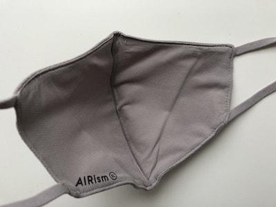 ユニクロ UNIQLO エアリズム エアリズムマスク 第三世代 第3世代 マスク エアリズム ブラウン XL BROWN
